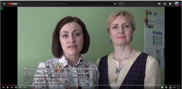 «Комплекс творческих пятиминуток для обучающихся детей с ОВЗ»