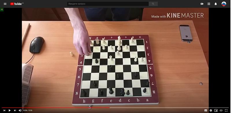 Исторические сражения на шахматной доске
