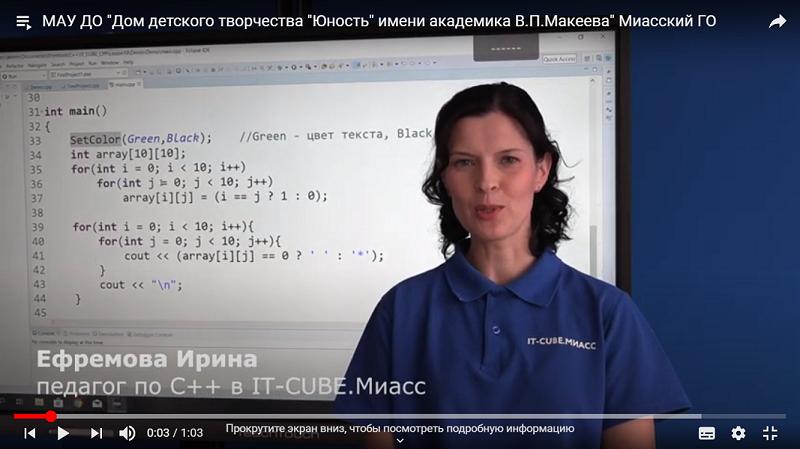 «Базовые навыки программирования на С-подобных языках»